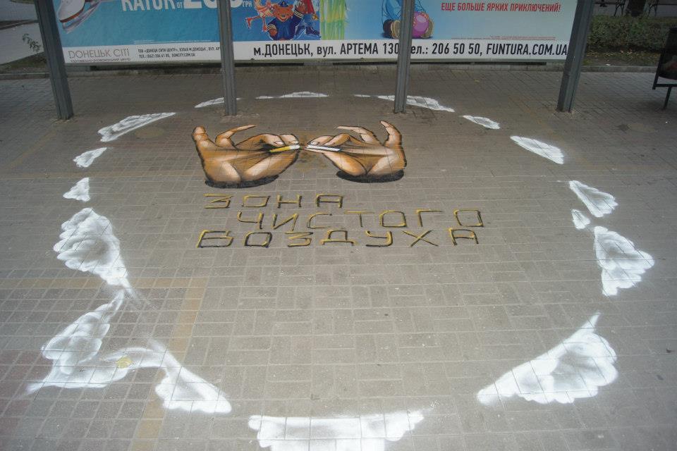 Кодировка от никотиновой зависимости в томске