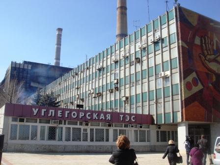 Из-за пожара были повреждены все четыре пылеугольных энергоблока.  Фото: telegraf.dn.ua.