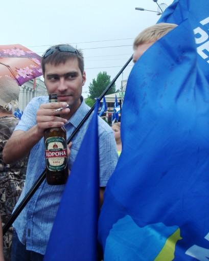 Антифашисткий митинг в Донецке