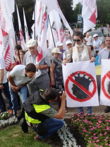 Оппозиция «отметилась» в Донецке