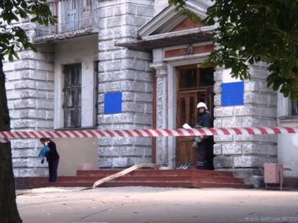 учения в Донецке