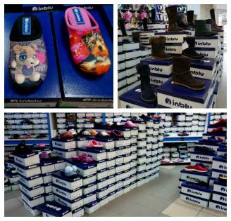 Украино-итальянское производство (основной товар - обувь для дома)