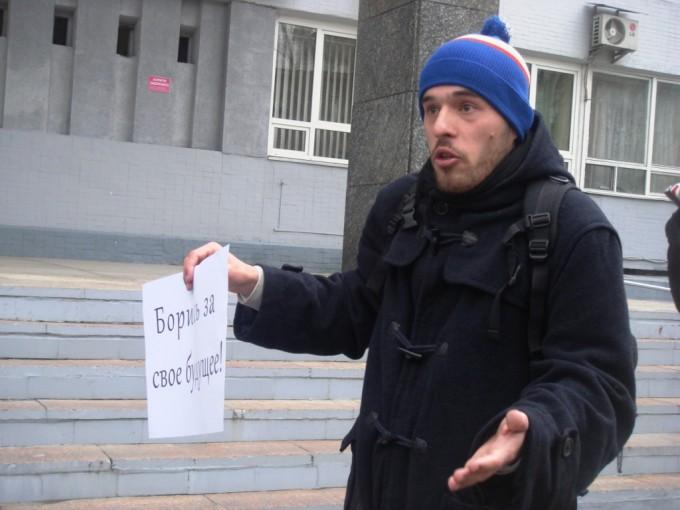 страйк донецких студентов
