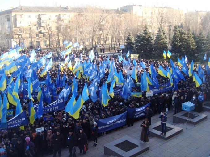 Антимайдан  в Донецке