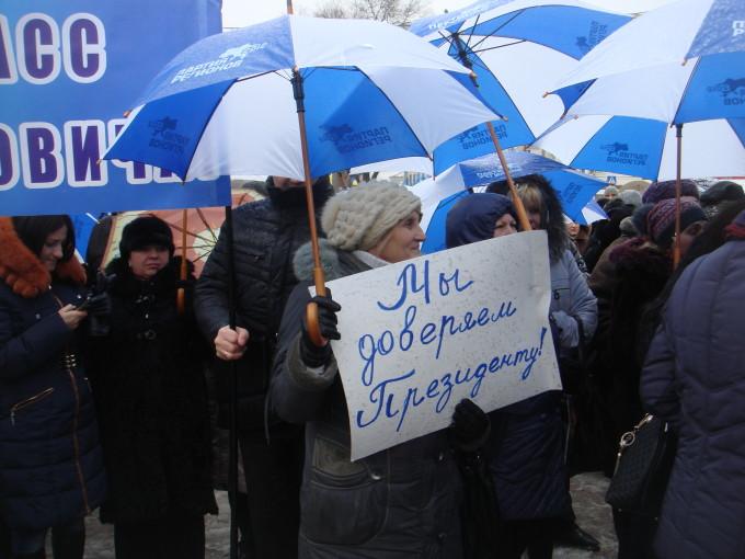 За президента в Донецке