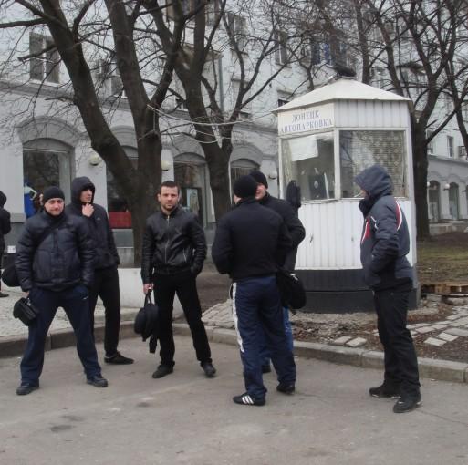 Майдан в Донецке