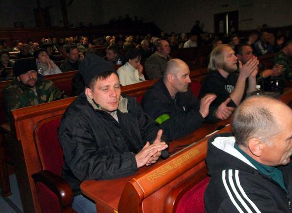 Донецкий народный совет