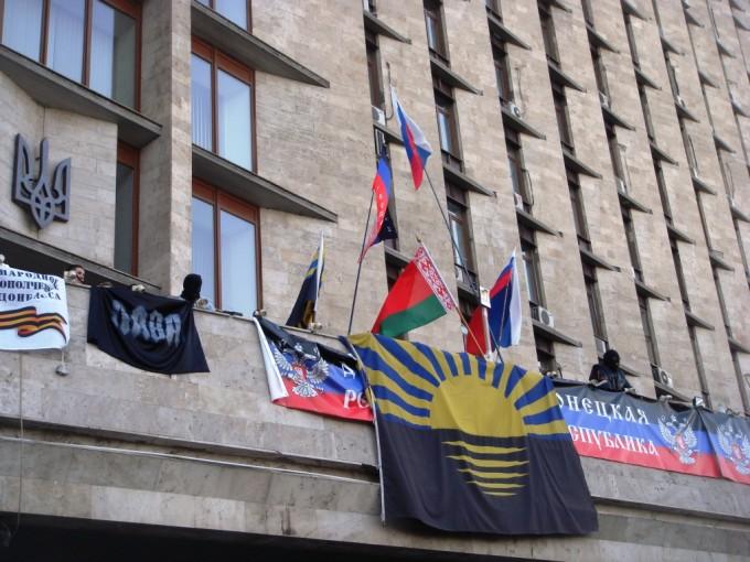 захват Донецкой ОГА
