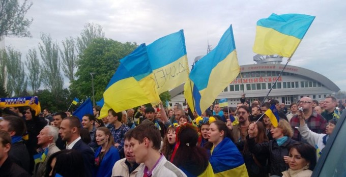 митинг за единую Украину