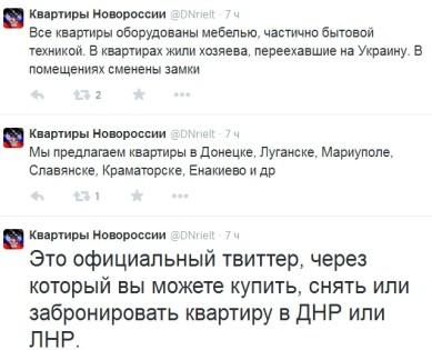 kvartir DNR 389x315 Сепаратисты Донбасса зарабатывают на брошенных квартирах ФОТО